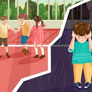 儿童社交恐惧症的8个表现